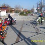 Бачково  - 2008г.